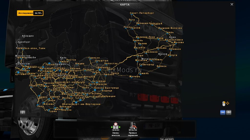 Евро Трек Симулятор 3
