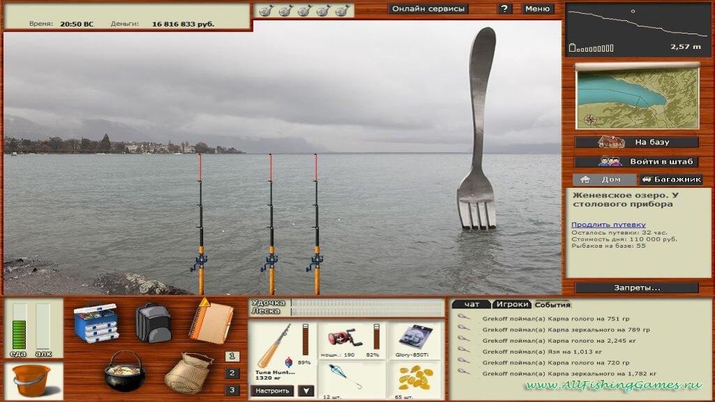 Удочки российская рыбалка 3 на компьютер